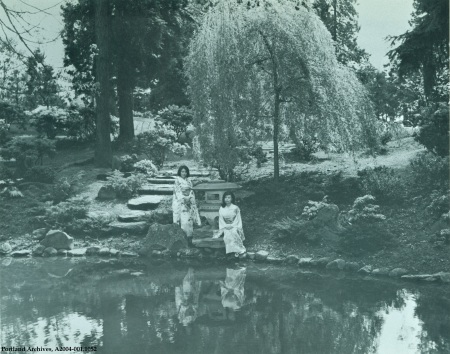 Japanese Garden in Washington Park, June 30, 1969 : A2004-001.1052