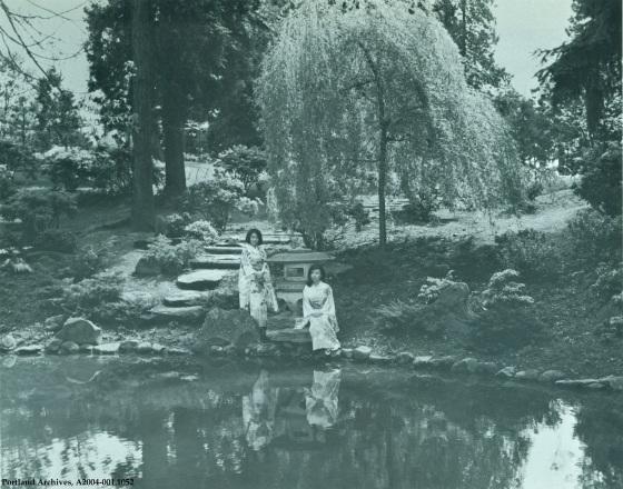 Japanese Garden in Washington Park, June 30, 1969 : A2004-001.1052